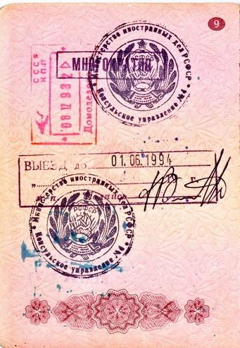 Soviet_exit_visa-Wikipedia